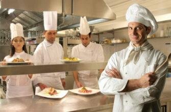 Школа поваров