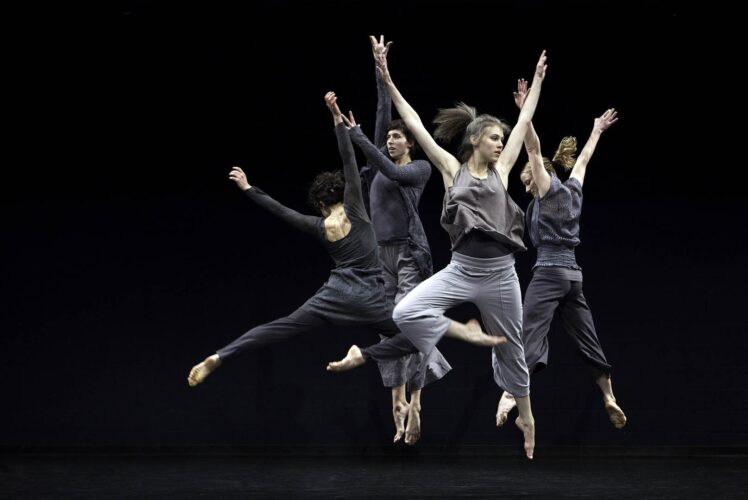 Места танцев