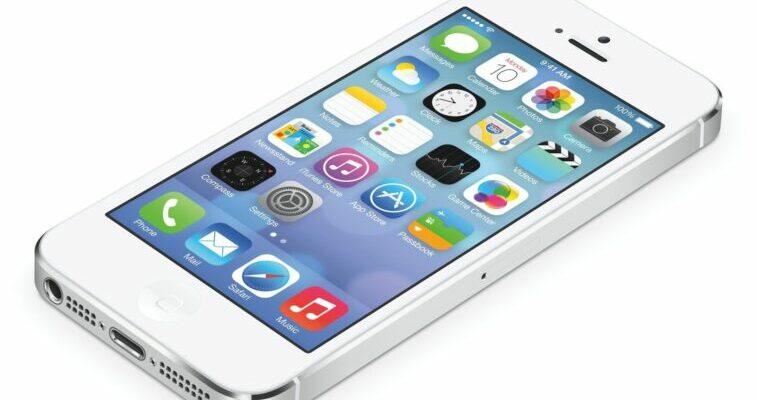 Покупка iPhone в Москве