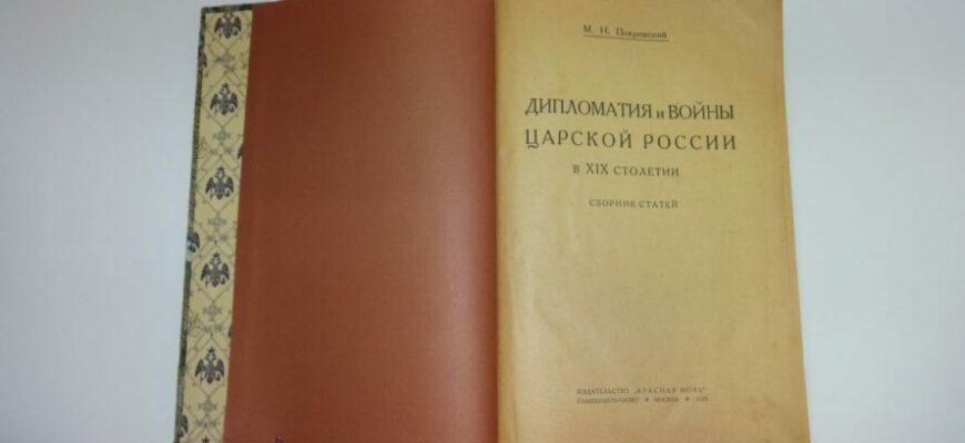 Починить переплет книг в Москве