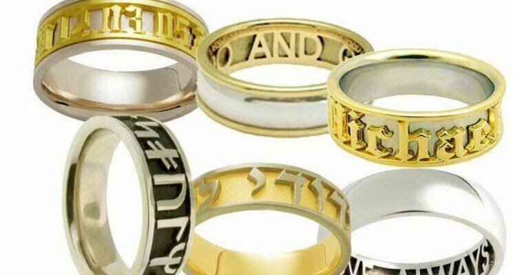 Купить кольца в Москве