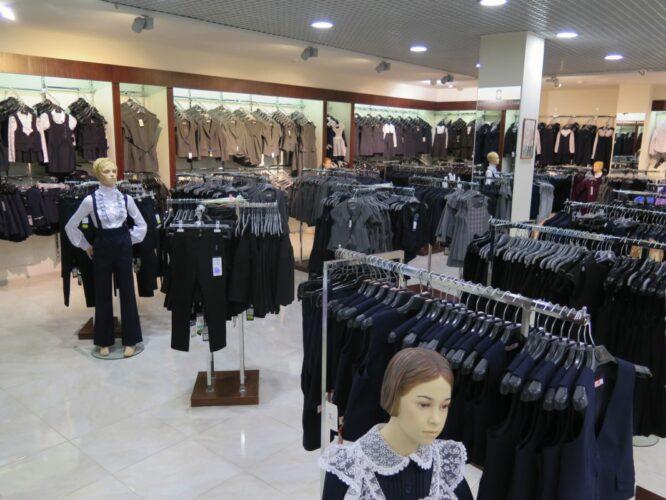 Магазины школьной формы в городе Москва