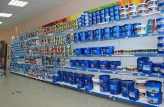 Места покупки краски в Москве