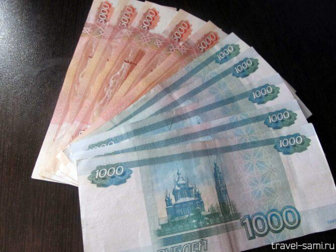 Снять деньги в Москве несколько полезных мест
