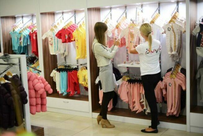 Магазин детской одежды «ЁМАЁ»