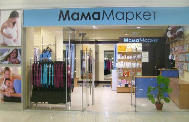 Магазин «МамаМаркет»