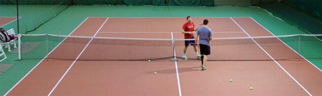 Комплекс «Megasport Tennis»