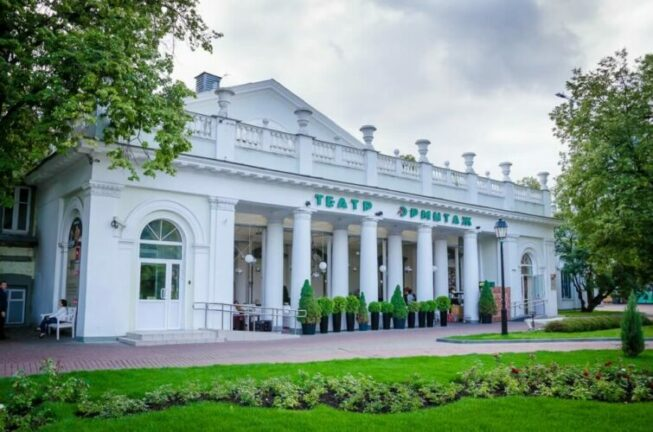Сад «Эрмитаж» в Москве