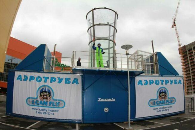 I can fly в ТЦ «Авиапарк» Москва