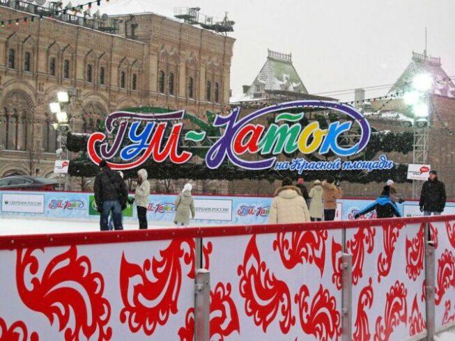Гум каток на Красной площади